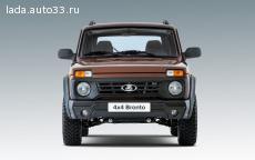LADA 4x4 - Bronto